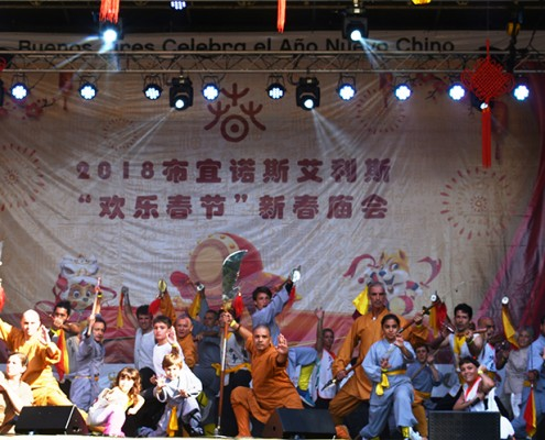 Shaolin Quanfaguan Argentine - Chinese New Year_2